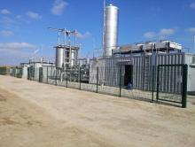 Bild ASVK Erste Energie GmbH & Co. KG
